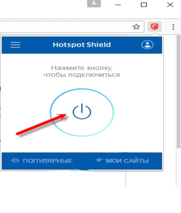 Hotspot Shield extention