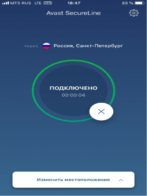 VPN Proxy by Avast SecureLine android 2